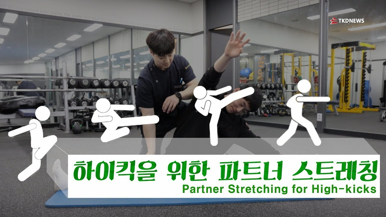 [VIDEO] Partner Stretching for High-kicks